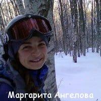 Маргарита Ангелова