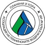 Планини и хора - асоциация на планинските водачи в България