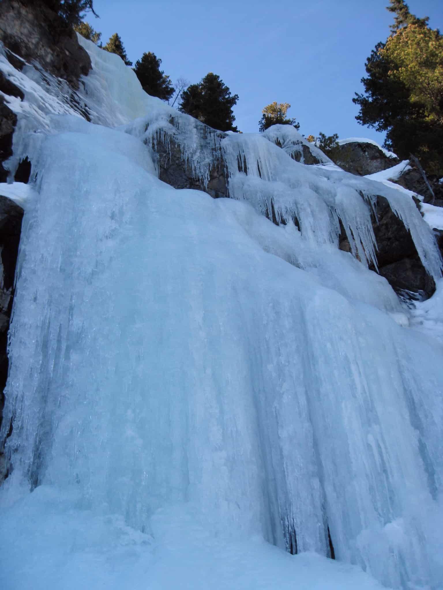 Малкият Скакавишки водопад