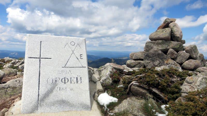 Mount Orpheus - 2188 m.
