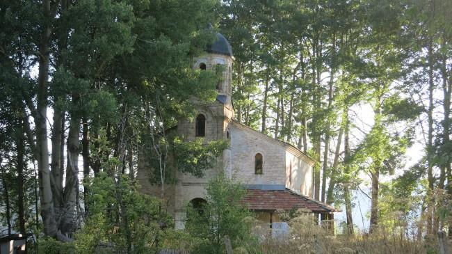The Gela Monastery