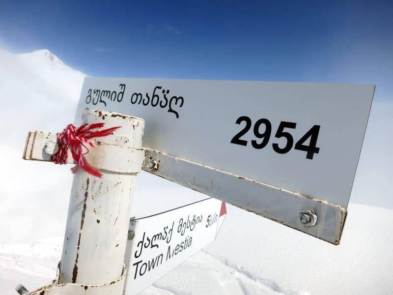Ski touring in Svaneti Georgia